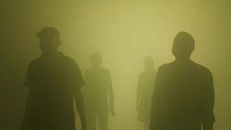 Den blinde passager - Olafur Eliasson